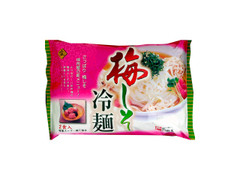 戸田久 梅しそ冷麺 袋206g×2