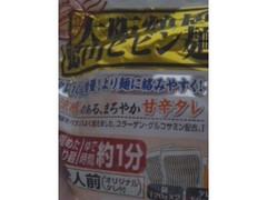 徳山物産 大阪鶴橋 徳山ピビン麺 袋2食