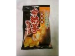 タカオカ 完熟美味 安納芋チョコ 袋41g