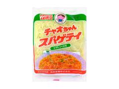 西原製麺 チャオちゃんスパゲティ 袋201g