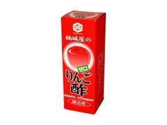 楠城屋商店 りんご酢 甘口 瓶500ml
