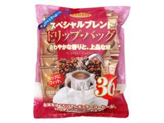 ハマヤ ドリップバッグ スペシャルブレンド 袋8g×36