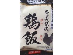 藤安醸造 鶏飯