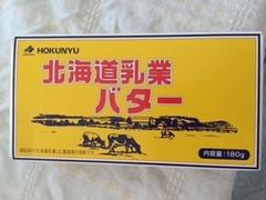 HOKUNYU 北海道乳業バター 180g