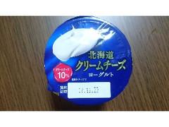 HOKUNYU 北海道クリームチーズヨーグルト カップ1個