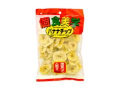 個食美学 バナナチップ 袋140g