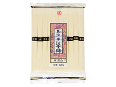 大陽製粉 島原手延素麺 無漂白 10束 袋500g