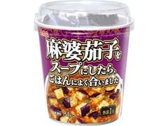 丸美屋 麻婆茄子スープ カップ20.5g