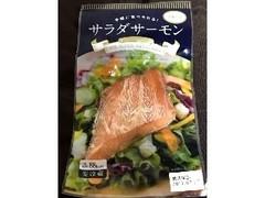 松岡水産 サラダサーモン 袋70g
