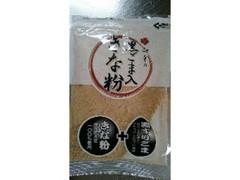 山本貢資商店 黒ごま入きな粉 袋100g