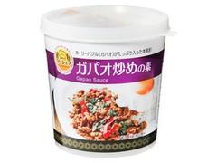 アライド タイシェフ ガパオ炒めの素 カップ1kg