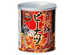 アライド 四川料理しびれ王 麻辣ピーナッツ 缶120g