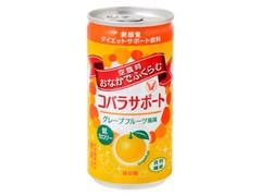 大正製薬 コバラサポート グレープフルーツ風味 缶185ml