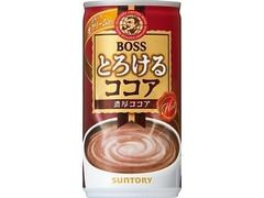 サントリー ボス とろけるココア 缶185g