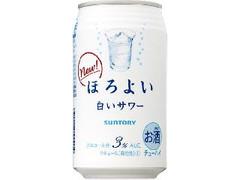 サントリー チューハイ ほろよい 白いサワー 缶350ml
