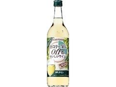 サントリー カロリー30%offのおいしいワイン。 酸化防止剤無添加 白 ペット720ml