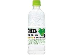 サントリー GREEN DA・KA・RA ペット550ml