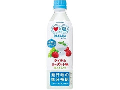 サントリー 塩DAKARA ライチ&ヨーグルト味 ペット490ml