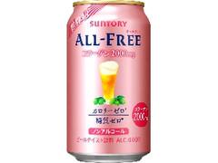 サントリー オールフリー コラーゲン 缶350ml