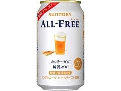 サントリー オールフリー くまもと応援缶 缶350ml