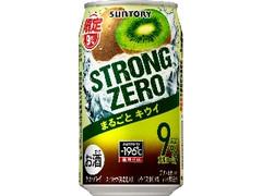サントリー -196℃ ストロングゼロ まるごとキウイ 缶350ml