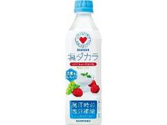 サントリー 塩ダカラ ライチ&ヨーグルト味 ペット490ml