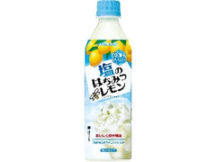 サントリー 塩のはちみつレモン ペット490ml