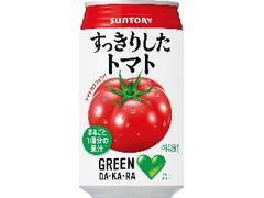 サントリー GREEN DA・KA・RA すっきりしたトマト 缶350g