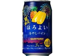 サントリー チューハイ ほろよい 冷やしパイン 缶350ml