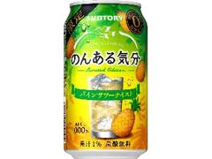 サントリー のんある気分 パインサワーテイスト 缶350ml