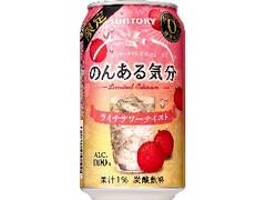 サントリー のんある気分 ライチサワーテイスト 缶350ml