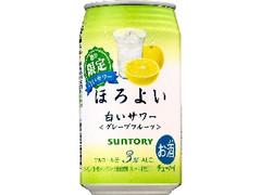 サントリー チューハイ ほろよい 白いサワー グレープフルーツ 缶350ml