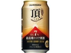 サントリー 頂 缶350ml
