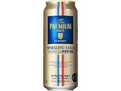 サントリー ザ・プレミアム・モルツ スパークリングゴールド 缶500ml