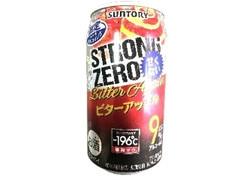 サントリー ‐196℃ ストロングゼロ ビターアップル 缶350ml