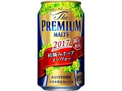 サントリー ザ・プレミアム・モルツ 初摘みホップ ヌーヴォー 缶350ml