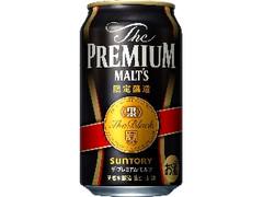 サントリー ザ・プレミアム・モルツ 黒 缶350ml