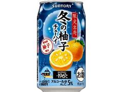 サントリー チューハイ ‐196℃ 冬の柚子 缶350ml