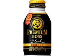 サントリー プレミアムボス ブラック 缶285g