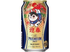 サントリー ザ・プレミアム・モルツ 干支デザイン缶 戌歳 缶350ml