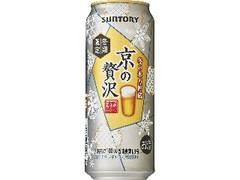 サントリー 京の贅沢 冬の氷点貯蔵 缶500ml