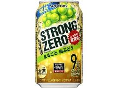 サントリー チューハイ ‐196℃ ストロングゼロ まるごと白ぶどう 缶350ml