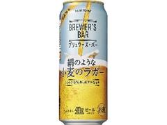 サントリー ブリュワーズ・バー 絹のような小麦のラガー 缶500ml