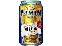 サントリー ザ・プレミアム・モルツ 初仕込 缶350ml