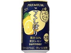 サントリー チューハイ こくしぼり プレミアム 贅沢レモン 缶350ml