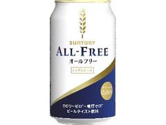 サントリー オールフリー 缶350ml