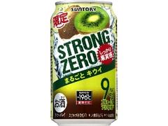 サントリー チューハイ ‐196℃ ストロングゼロ まるごとキウイ 缶350ml