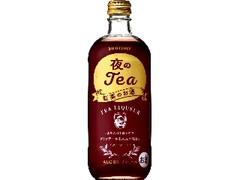 サントリー 夜のTea 瓶500ml