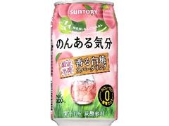 サントリー のんある気分 香る白桃スパークリング 缶350ml