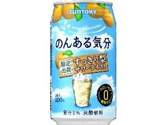 サントリー のんある気分 すっきり梨サワーテイスト 缶350ml